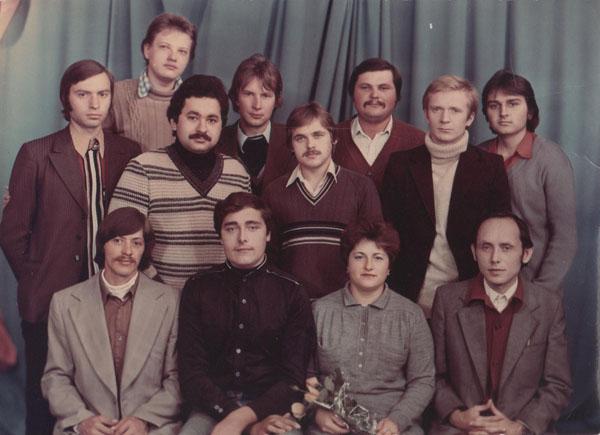 homophilia 1982
